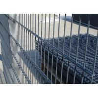 Buy cheap Galvanized / PVC Coated Steel Wire Fencing , Double Wire Mesh Fence For Garden product