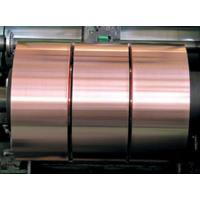 Buy cheap 0.05mm Thickness Copper Foil Strips, Mill Finish Battery Copper Foil Laminate product