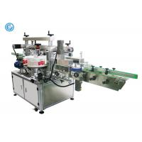 Buy cheap Plastic / Glass Bottle Small Labeling Machine Double Side Connect Assembly Line product