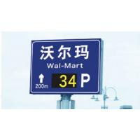Buy cheap Pixel Pitch P16 / P20 Traffic LED Display Brightness Adjustable High Visibility product