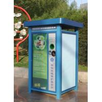 Buy cheap Telecom / Communication Reverse Recycling Machines For Aluminum Can High Tech product