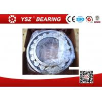 Buy cheap 22228E1AM High Speed Roller Bearings , P6 High Load Brass Cage Bearing from wholesalers