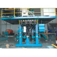 Buy cheap Gantry / Push - through Membrane Panel SAW Welding Machine 4 torches with 2000mm/min product