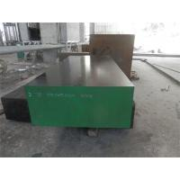 Buy cheap A8 1.2631 5Cr8Mo2VSi Cold Work Tool Steel , Annealing Steel Flat Bar product