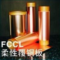 Buy cheap 3L-FCCL Single / Double - Sided Flexible Copper Clad Laminate Foils For Manufacturing Flexible PCB product