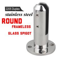 Buy cheap Mirror Polished 2205 Glass Railing / Balustrade / Pool Fence Spigot product