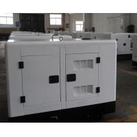China silent 15 kva 3 phase perkins diesel generator 11kw power manual control panel on sale
