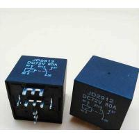 Buy cheap Custome Made DC 5v PCB Mount Relay / Subminiature PCB Automotive Relay product