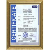 Beijing Bangyitong Science And Technology Development Co., Ltd. Certifications