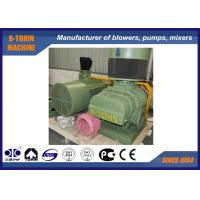 Buy cheap Vertical type Positive Roots Air Blower , food conveying , belt driven blower product