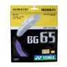 Buy cheap Badminton String (HD-BSBG65V) from wholesalers