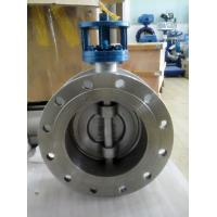 Elecetric Explosion Proof Butterfly Valve