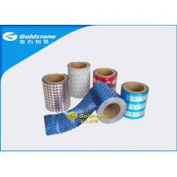 Food Packaging Die Cut Aluminum Foil Lids Cold Hot Filling Blue Color Printing