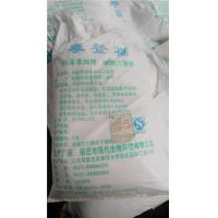 Calcium Phosphate manufacturer in China, stable quality, good price,experienced in exporting