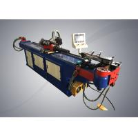 Buy cheap Electric System CNC Pipe Bending Machine 5kw For Diesel Engine Processing product
