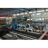 Buy cheap Second hand 2640/660 Crescent Former Tissue paper machine on sale product