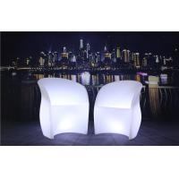 Buy cheap 3 Pcs Color Charging LED Glow Furniture AC 100-240V Input LED Tables And Chairs product