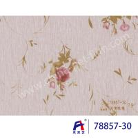 Buy cheap 0.12-0.14*126  PVC Coating Decorative Wall Film Simple Operation Bright Color product
