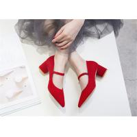 Buy cheap Ted Grey Comfortable Trendy Shoes Vintage Suede Mary Jane Heels With Leather Strap product