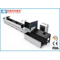China 3mm Stainless Steel Tube Laser Cutting Machine for Kitchenware Fitness Industry on sale