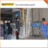 Buy cheap Cement Rendering Machine Spray Render Machine Single Phase 220V product