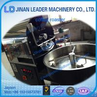 Buy cheap Home coffee roasting equipment Operate Automatic stainless steel plate product