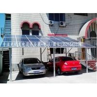 Buy cheap Cusomized Simply Constructed Solar carport 5KW Solar Car Shed System product