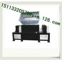 Buy cheap China High output Plastic Bottle Shredder/PET Bottle Shredder for Recycling Washing Line product