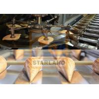 Buy cheap Ice Cream Sugar Cone Making Machie / Cone Wafer Biscuit Machinery product