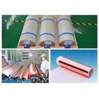 Buy cheap 105um High Ductility Thin Copper Foil For Epoxy Board High Peel Strength product