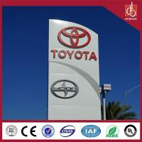 Buy cheap High quality outdoor strong anti-wind huge size car logo signage of build boarder product