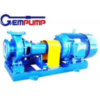 Buy cheap ISO 9001 Plastic chemical pump With Dye Pesticides industry pump product