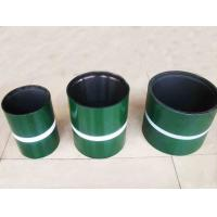 Buy cheap steel pipe coupling product