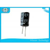 Buy cheap Flim Material Low ESR Electrolytic Capacitor 22uF 63V Capacitor CD11X For DVD product