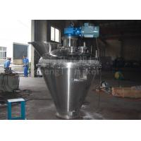 Buy cheap Powerful Vertical Cone Screw Blender With Storage Hoppers Low Energy Consumption product
