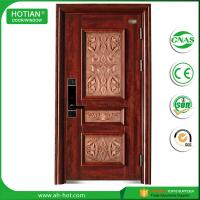 Buy cheap High Quality Hotel Entrance Door Steel Security Doors with CE certificate product
