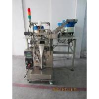 Buy cheap Hardware Counting Packing Machine (PLS-100-4) product
