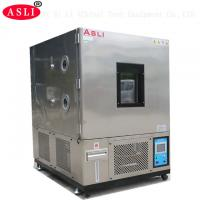 Buy cheap Energy Saving Stability Chambers In Pharmaceutical / Stability Temperature Test Chamber from wholesalers