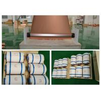 Buy cheap Electrolytic HTE Copper Foil For Printed Circuit Board 350kg Big Roll product