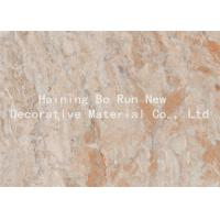 Buy cheap PVC Wall Panels Decor Thermal Transfer Film Realistic Grain Effect product