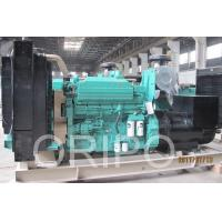 Buy cheap standby power 550kw power generator with cummins diesel engine and 100% copper wires alternator product