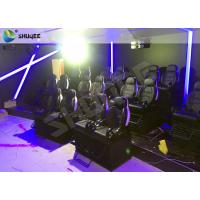 Buy cheap Custom Size 7D Movie Theater With Flat And Curve Screen Ultra HD Projectors product