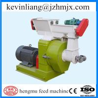Buy cheap High capacity biomass wood pellet mill machine with CE approved product