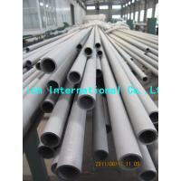 Buy cheap Nickel - Chromium - Molybdenum - Columbium Alloys Seamless 304 Stainless Steel Tubing product