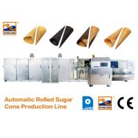 Buy cheap CE Certified Automatic Sugar Cone Production Line With Fast Heating Up Oven , 63 Baking Plates Ice Cream Cone Productio product