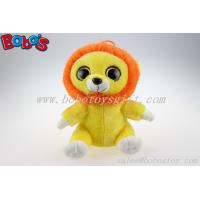 Buy cheap Big Eyes Yellow Lion Plush Stuffed Animal Toy In Wholesale Price product