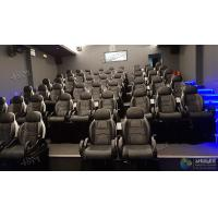 Buy cheap Funny 7D Movie Theater For Science Museums / Solid 7D Home Cinema product