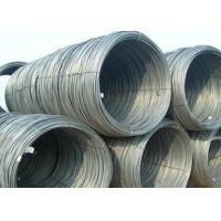 Buy cheap 303Cu Stainless Steel Wire Rod Diameter 5mm - 38mm For Custom Cutting product