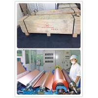 Buy cheap 1100mm width electrolytic copper foil in rolls with thickness 18 micron  for copper clad laminates/CCL product