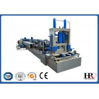 China Fast  Changeable CZ Purlin Roll Forming Steel Frame and Purlin making machine on sale